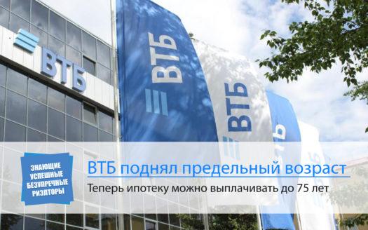 ГК Стоун - новый партнер Агентства недвижимости ЗУБР